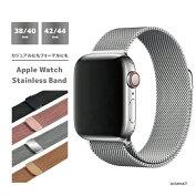 AppleWatchapplewatchバンドバンドおしゃれアップルウォッチバンドステンレスステンレス銅38mm40mm42mm44mm通気性マグネットバックルブラックピンクゴールドシルバーSeries12345