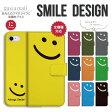 スマホケース 手帳型 全機種対応 送料無料 SMILE スマイル カラフル デザイン ニコちゃん マーク ニコニコ Always Smile カワイイ yd019 Xperia XZs ケース SO-03J SO-01J Galaxy S8 ケース DIGNO ARROWS AQUOS HUAWEI Android One