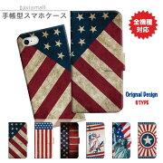アメリカ デザイン ニューヨーク オシャレ
