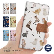 iPhone8ケース手帳型おしゃれiPhoneXケーススマホケース手帳型全機種対応猫ネコデザインCatキャットあくびマルチかわいいiPhone7ケースiPhoneケースカバーXperiaXZ1XZsAQUOSsenseAndroidOneS4X3HUAWEIP10P9