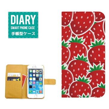 DIGNO DUAL2 WX10Kケース 手帳型 (M) 送料無料 Fruits フルーツ マルチイチゴ リンゴ Apple メロン スイカ ぶどう オレンジ カワイイ レッド グリーン パープル