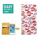 Galaxy S8+ 手帳型ケース (L) 送料無料 リップ 唇柄I ...