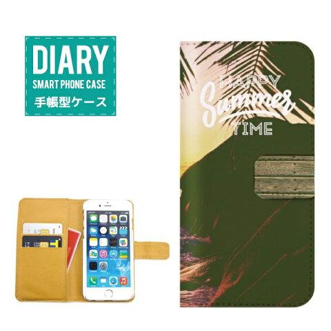 iPhone8 Plus ケース 手帳型 送料無料 HAPPY SUMMER TIME ハッピー サマー タイムアロハ 太陽 SURF サーフ 夕焼け 風景 グリーン ブルー ホワイト オレンジ カワイイ デザイン