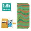 AQUOS PHONE EX SH-04Eケース 手帳型 (M) 送料無料 アート デザインブルー ターコイズ パープル イエロー グリーン オレンジ ピンク レッド カラー カラフル ポップ 女子 カワイイ