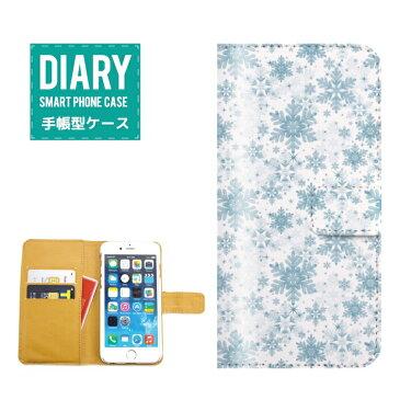Galaxy S6 edge SC-04Gケース 手帳型 (ML) 送料無料 Snow Crystal 雪 結晶 デザイン冬 スノー 夜景 グリーン ブルー ネイビー レッド ホワイト シンプル カワイイ オシャレ カワイイ