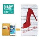 iphone7 手帳型 Life Is Beautiful ヒール デ...
