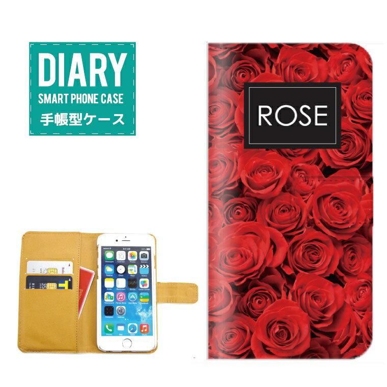 Galaxy Feel 手帳型ケース (ML) 送料無料 Rose ローズ デザイン フラワー Flower 花柄 花 オシャレ ガーリー Girly