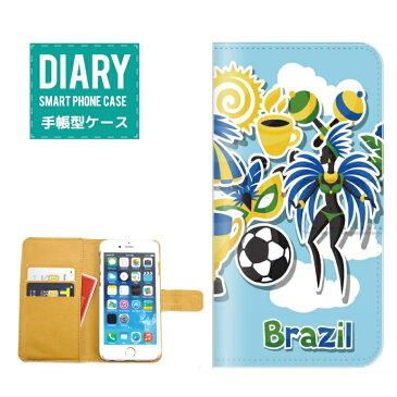 Xperia Z1 f SO-02Fケース 手帳型 (M) 送料無料 Brazil ブラジル デザイン オシャレ サンバ サッカー Soccer コルコバード Tucano 鳥 イエロー グリーン ブルー ホワイト 国旗