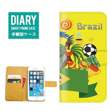 iPhone X ケース 手帳型 おしゃれ Brazil ブラジル デザイン サンバ サッカー Soccer コルコバード Tucano 鳥 イエロー グリーン ブルー ホワイト 国旗