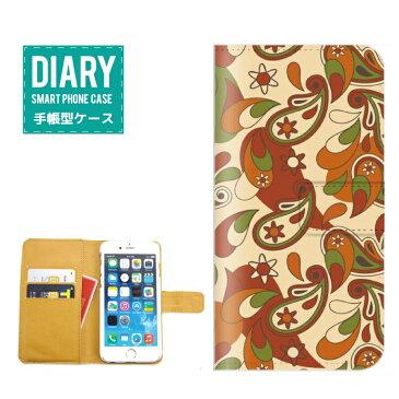 iPhone X ケース 手帳型 おしゃれ ペイズリー Paisley デザイン イギリス UK 模様 文様 柄 パターン 女子 バンダナ スカーフ ブラック グリーン イエロー ブルー ホワイト ピンク レッド