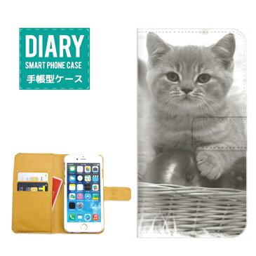 Qua phone KYV37ケース 手帳型 (V) 送料無料 Cat キャット モノクロ Today Was A Difficult Day 猫 ネコ ブラック ホワイト