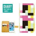 iPhone8 Plus ケース 手帳型 送料無料 ブロック デザイン カラフル 幾何学模様 アート 模様 レ……