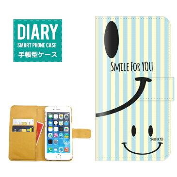 iPhone X ケース 手帳型 おしゃれ SMILE スマイル デザイン ニコちゃん マーク ニコニコ カワイイ アート アメリカ