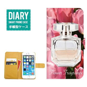 Galaxy S8+ 手帳型ケース (L) 送料無料 花柄 フレグランス デザイン フラワー Flower Rose Fragrance バラ 花 オシャレ かわいい 女子 トレンド