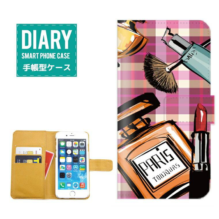 iPhone8 ケース 手帳型 送料無料 香水ボトル Perfume チェック デザイン フレグランス 女子 カワイイ オシャレ コスメ