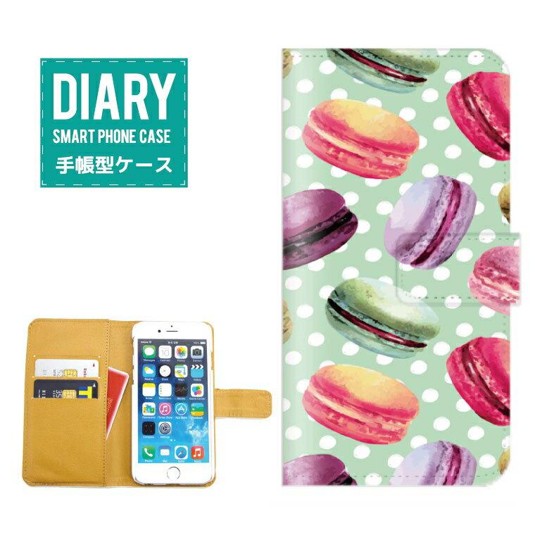 iPhone6sケース 手帳型 送料無料 スイーツ お菓子 パンケーキ マカロン ドーナッツ アイス キャンディー いちご チョコレート