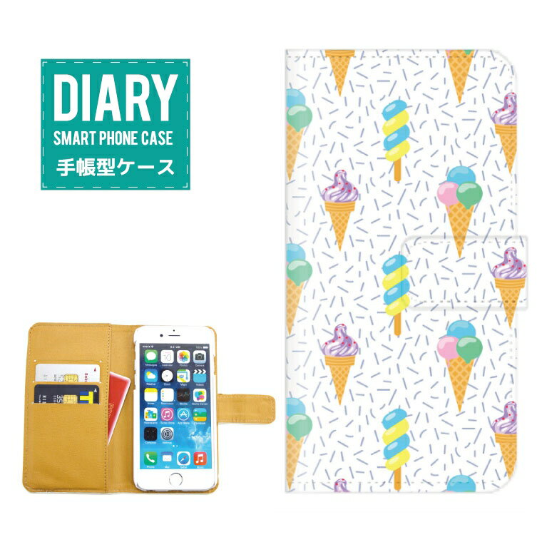 iPhone7ケース 手帳型 送料無料 スイーツ お菓子 パンケーキ マカロン ドーナッツ アイス キャンディー いちご チョコレート