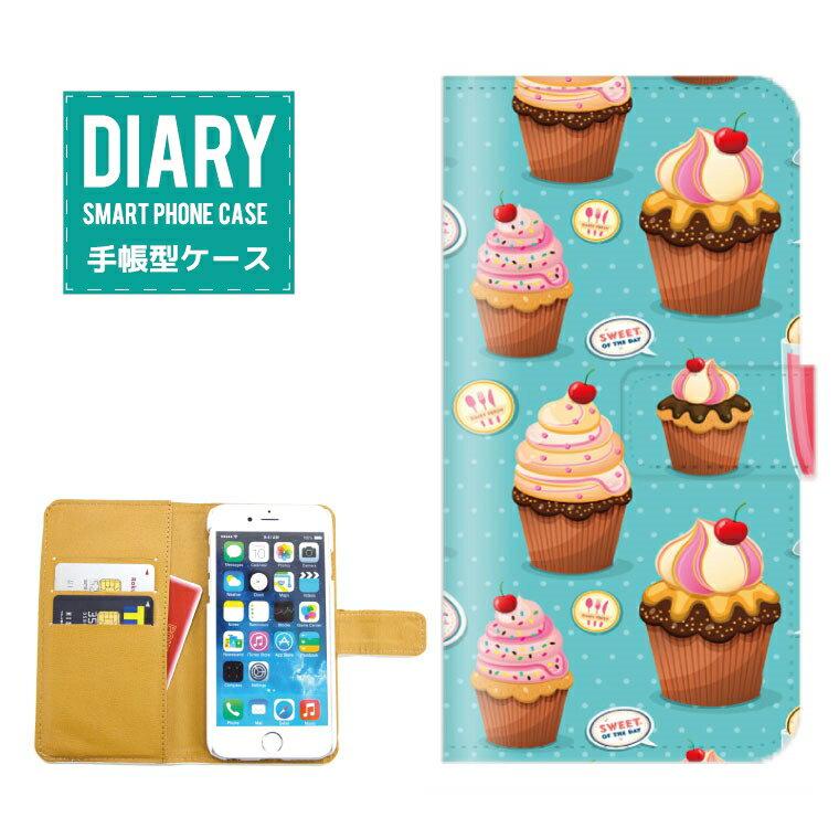 iPhone XS Max ケース 手帳型 スイーツ お菓子 パンケーキ マカロン ドーナッツ いちご ストロベリー チョコレート