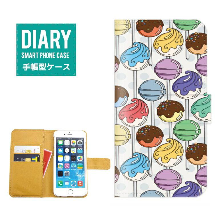 iPhone7 Plus ケース 手帳型 送料無料 スイーツ お菓子 パンケーキ マカロン ドーナッツ いちご ストロベリー チョコレート