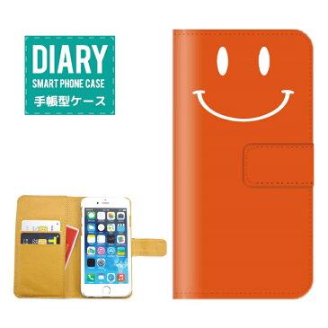 iPhone7ケース 手帳型 送料無料 SMILE スマイル カラフル デザイン ニコちゃん マーク ニコニコ カワイイ