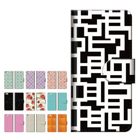 スマホケース 手帳型 全機種対応 iPhone8 ケース 手帳型 おしゃれ アート アート柄 デザイン ストリート 芸術 錯覚 ドット ストライプ チェック シンプル 模様 流行 トレンド デザイン AQUOS HUAWEI Android One