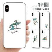 iPhone8ガラスケースTPUケースiPhoneケースおしゃれ海外iPhoneXケースガラス強化ガラス背面ガラス耐衝撃カバーハードケーススマホケースSURFサーフデザインハワイアンハワイSummer西海岸かわいいトレンド