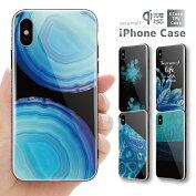 iPhone8ガラスケースTPUケースiPhoneケースおしゃれ海外iPhoneXケースガラス強化ガラス背面ガラス耐衝撃カバーハードケーススマホケースアートデザイン幾何学模様ブルーターコイズカラー不思議かわいい
