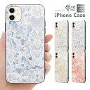 ガラスケース iPhone 12 Pro Max mini アイフォン12 iPhone 11 SE2 iPhone8 ケース iPhone 第2……
