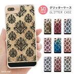 グリッター iPhoneケース iPhone8 iPhone XS iPhone XR ケース キラキラ 動く 液体 iPhoneケース おしゃれ かわいい 海外 トレンド damask 風 ダマスク 紋織物 シリア ダマスクス 柄