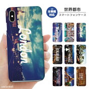 iPhone7ケース全機種対応送料無料世界都市海外都市City風景ドバイラスベガスLAロスロンドンニューヨークNEWYORKパリPARISCityシティーローマシドニーアメリカイギリスイタリアフランス