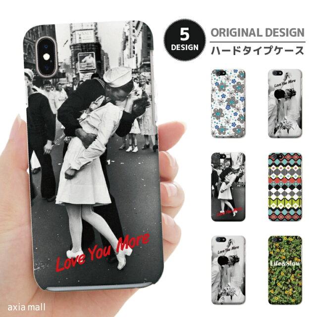de63fed2e1 iPhone8 ケース iPhone XS XS Max XR ケース おしゃれ スマホケース 全機種対応 Love You More 幾何学柄  KISS モノクロ ブラック ホワイト ひまわり ドレス かわいい ...
