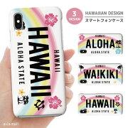ナンバー プレート デザイン ハワイアン リゾート オシャレ ナンプレ Performance