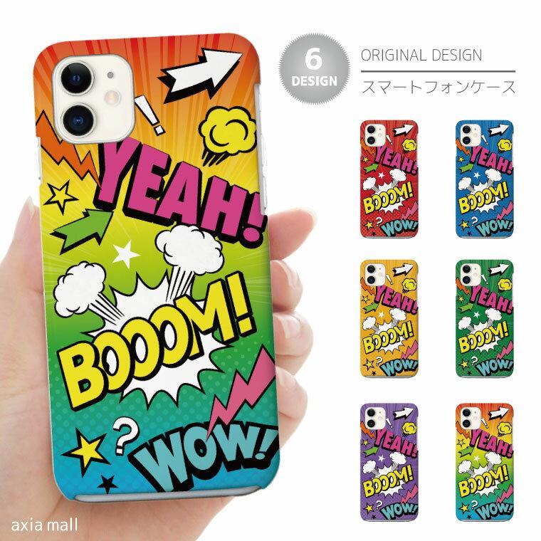 スマートフォン・携帯電話アクセサリー, ケース・カバー iPhone12 mini Pro Max 12 iPhone SE 2 11 Pro XR 8 7 manga Xperia 1 Ace XZ3 Galaxy S10 S9 AQUOS sense