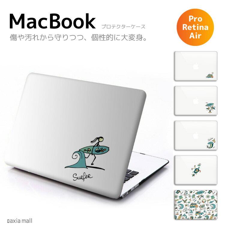 MacBook Pro 13 15 MacBook Air 11 13 各モデル対応 カバー ケース マックブック デザイン シェルカバー プロテクター ケース MacBook 12 Retina SURF サーファー サーフィン ハワイアン かわいい【メール便発送不可】画像