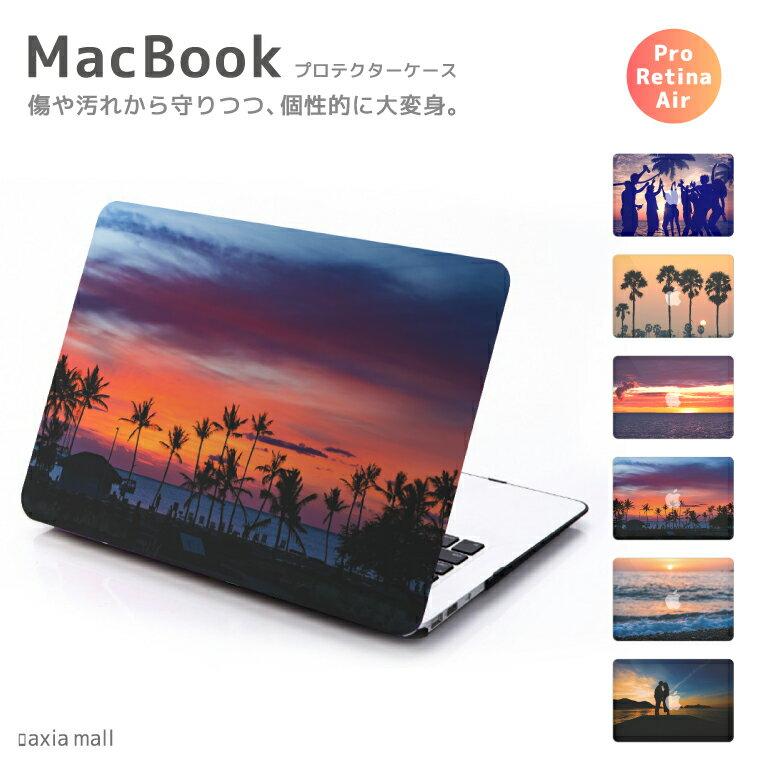 MacBook Pro 13 15 MacBook Air 11 13 各モデル対応 カバー ケース デザイン シェルカバー プロテクター ケース MacBook 12 Retina ハワイアン ALOHA アロハ Hawaiiヤシの木 西海岸 SURF サーフ ビーチ リゾート サンセット 景色 【メール便発送不可】画像