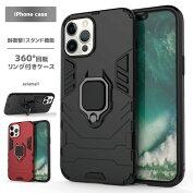 iPhone12iPhone12ProiPhone12miniiPhone12ProMaxアイフォンアイホン専用耐衝撃落下防止ケースストラップ付きiphoneスマホケース大人男かっこいいシンプル