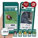 【名入れできる】スマホケース 手帳型 アイフォン 全機種対応 iPhone12 mini Pro Max アイフォ……