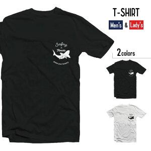 Tシャツ メンズ 半袖 レディース 半袖 おしゃれ ブラック ホワイト SURF サーフ デザイン ALOHA アロハ ハワイアン ハワイ 海外 西海岸