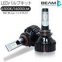 ランドクルーザー プラド 120系 LEDヘッドライト H4 Hi/Lo 切...