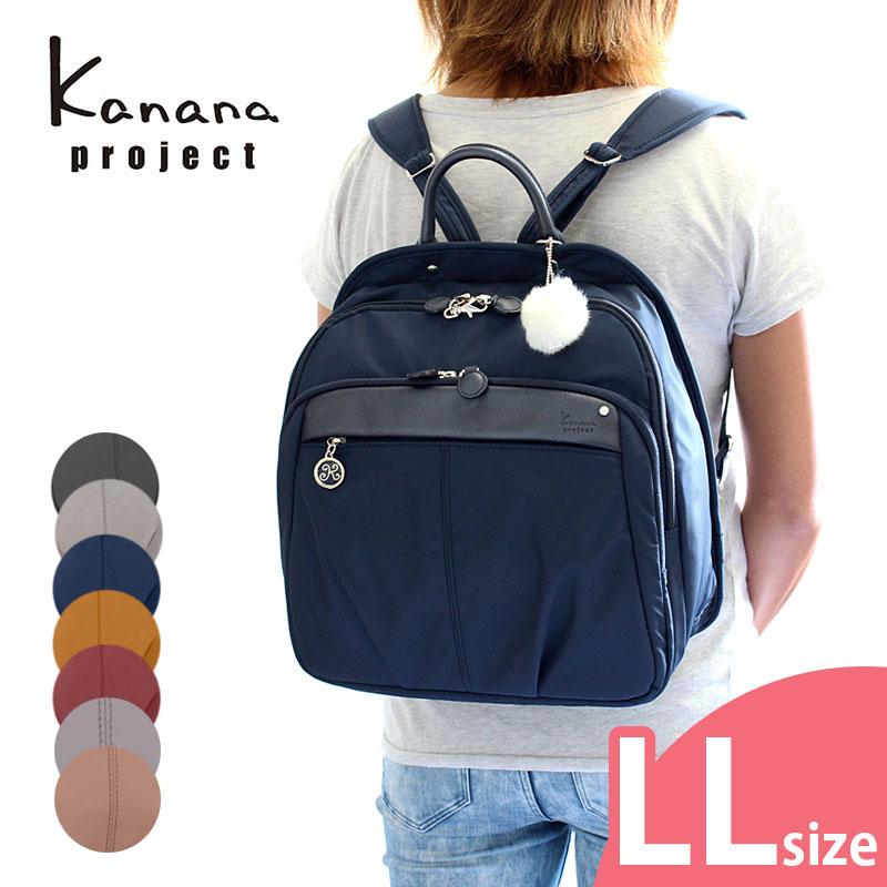 レディースバッグ, バックパック・リュック  54786 Kanana project LL PJ1-3rd