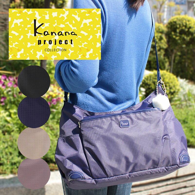 レディースバッグ, ショルダーバッグ・メッセンジャーバッグ  55335 Kanana project collection II