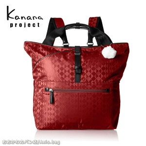 621b4fab5227 【セール】カナナプロジェクト Kanana project 2WAYリュックサック リュック トートバッグ A4対応 カナナ