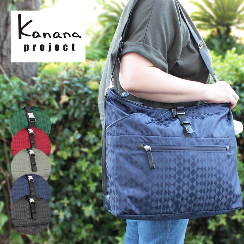レディースバッグ, 2way・3wayバッグ 2WAY 59135 Kanana project