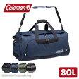 2WAYボストンバッグ 修学旅行 コールマン Coleman 2WAYボストンバッグ 80L Lサイズ BOSTON BAG LG COLORS カラーズ 送料無料・代引き手数料無料【あす楽対応】