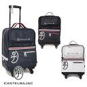 4輪トローリーバッグ キャリーバッグ 59312 スーツケース カステ...