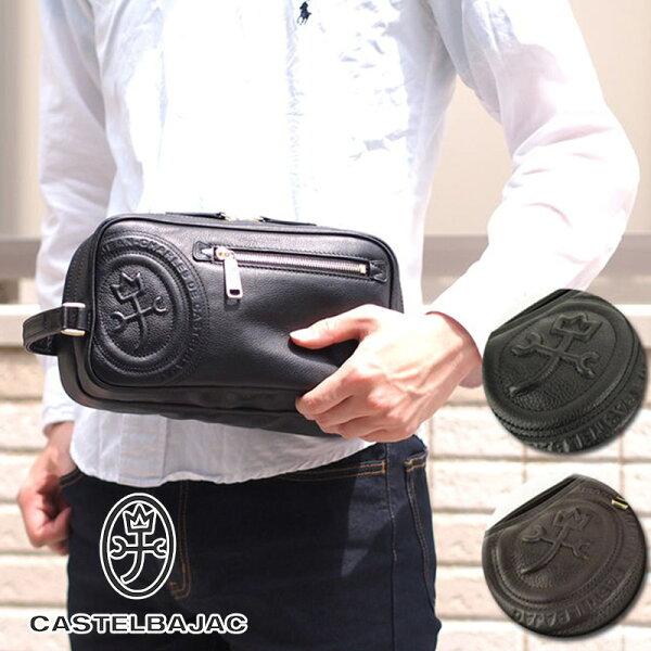革ケアキット/防水スプレーどちらかプレゼント  セカンドバッグ085204カステルバジャックCASTELBAJACRONDEA