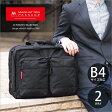 ビジネスバッグ メンズ マンハッタンパッセージ MANHATTAN PASSAGE 2WAY ビジネスバッグ/ブリーフケース 24L アルティメットコレクション 7003 送料無料・代引き手数料無料【あす楽対応】