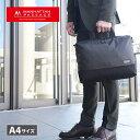 マンハッタンパッセージ MANHATTAN PASSAGE 2WAY ビジネスバッグ スリム ウェルオーガナイズド ブリーフケース プラス2 3210B