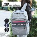 NewBalance ニューバランス バックパック 30L SPORTS STYLE JABL9772