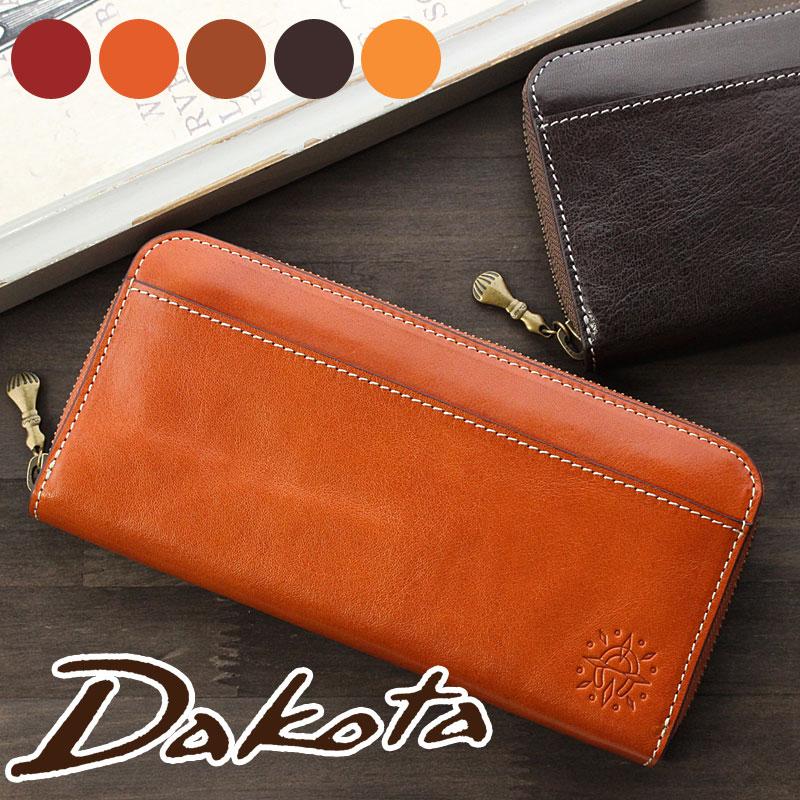 d03c87a53840 人気のおしゃれなレディース革財布ブランド、安くて可愛いお財布ブランド ...
